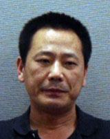 Jin Chengda